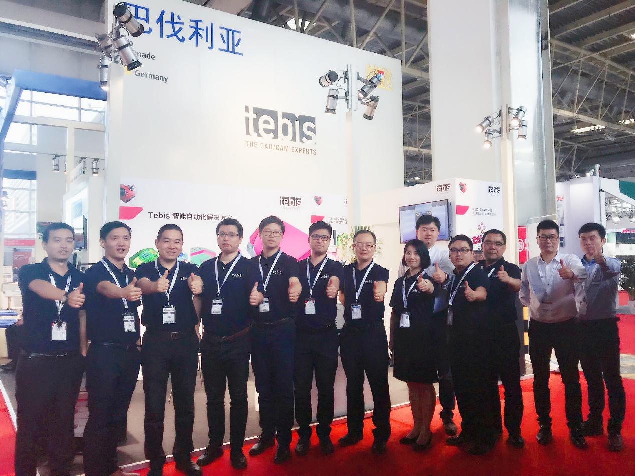 Tebis闪亮登台CIMES 2018,提供智能自动化解决方案